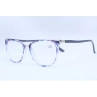 Готовые очки Сибирь 1901 С2 сирен. (53-17-135)