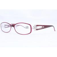 Готовые очки BOCTOK 1312/1120
