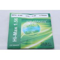 Линзы HI-MAX (астигматика, зеленый блик) минус  1.56  ф70mm
